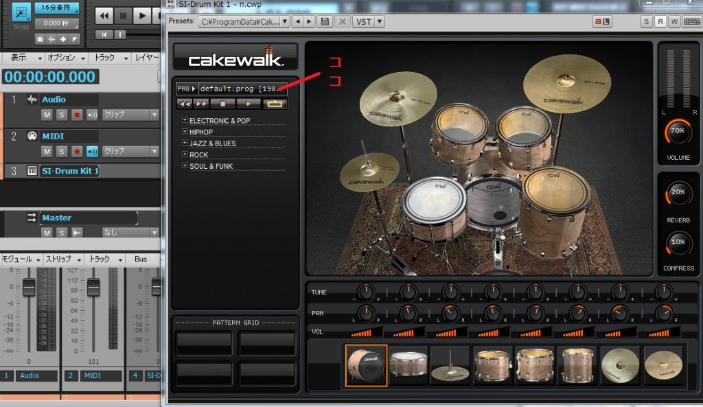 ドラム画面