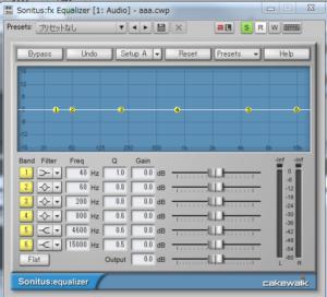 Sonitus fx:equalizer